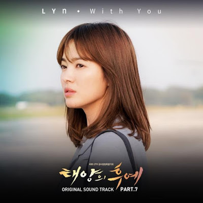 LYn With You