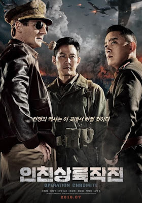 Operation Chromite 2016 DVD Custom NTSC Latino V2