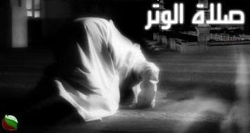 Surat Yang Sunnah dibaca Pada Shalat Witir