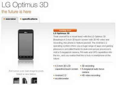 LG Optimus 3D for Orange UK coming soon