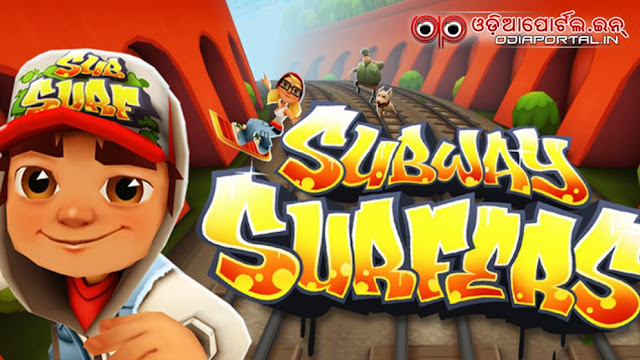 com.kiloo.subwaysurf Subway Surfers apk, subway surfers latest apk free download, subway surfers apk hack, subway surfers apk android, subway surfers for pc, Subway Surfers 1.50.2 (San Francisco) - Free Download (54MB)