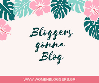 Greek Women Bloggers