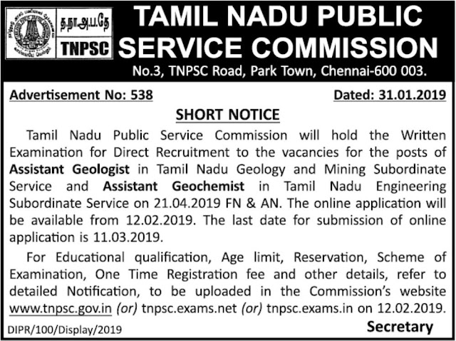TNPSC Assistant Geologist Assistant Geochemist Posts Recruitment 2019
