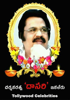 Dasari Narayana Rao Death Photos and Videos