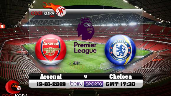 مشاهدة مباراة ارسنال وتشيلسي بث مباشر 19-1-2019 الدوري الانجليزي