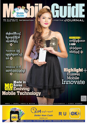 Mobile Guide Journal ( Vol-3, No-57 )