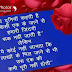 Zindagi Mein Kisi Ki Kami Whatsapp Status, Quotes with Wallpaper