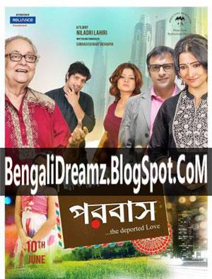Parobash (2016)