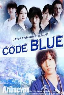 Tín Hiệu Xanh - Code Blue 2009 Poster