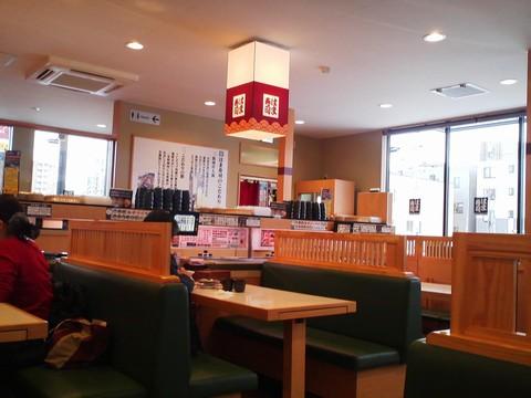 店内 はま寿司 札幌桑園店