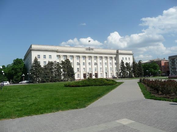 Херсон. Площадь Свободы. Областная государственная администрация