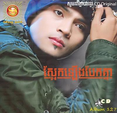 Sunday CD Vol 127