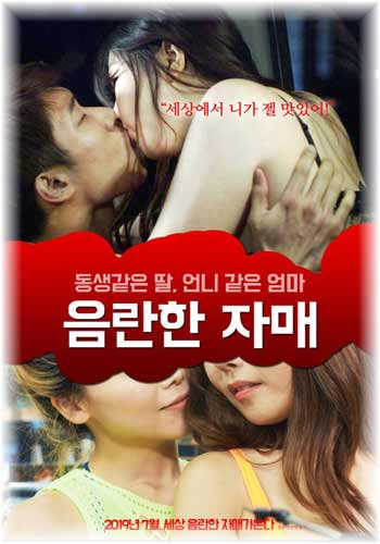 18+ Sexually Sisters 2019 HDRip 720p Korean Porn Movie
