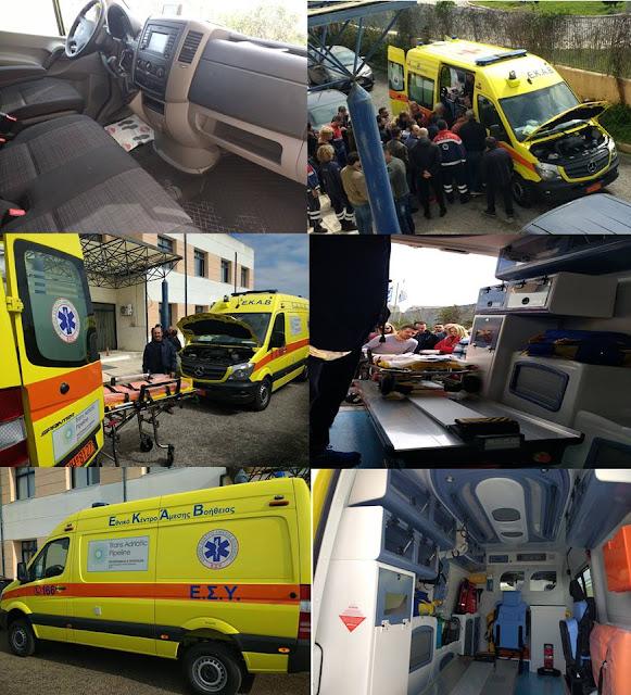 Σήμερα πραγματοποιήθηκε από εκπροσώπους των εταιρειών Mercedes - Benz - Ζ. ΜΑΝΤΟΣ Α.Ε.Β.Ε. – B&I. MANTZARIS SA – Cortessis medical – Ipep sa, ενημέρωση και εκπαίδευση στο προσωπικό του ΕΚΑΒ – 9