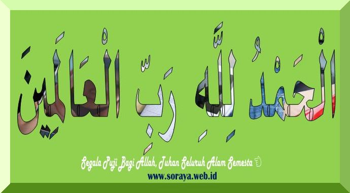Alhamdulillahirobbil Alamin
