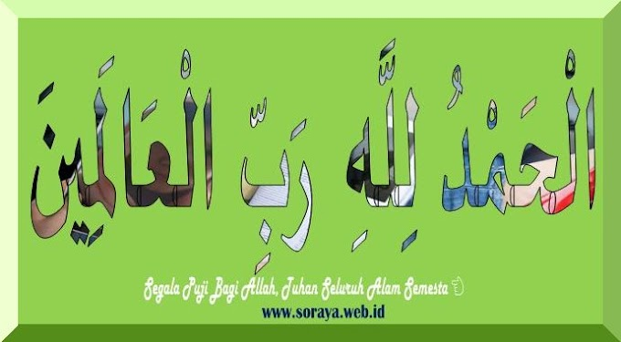 Alhamdulillahi Robbil `Alamin (Segala Puji Bagi Allah Tuhan Semesta Alam)