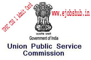 UPSC CDS 1 Admit Card