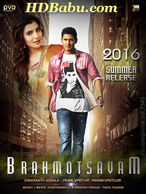 Brahmotsavam Hindi Dubbed Movie Download