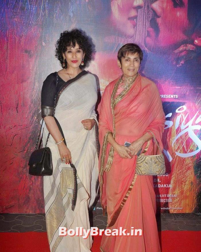Manisha Koirala, Deepa Sahi, Photos from 'Rang Rasiya' Premier