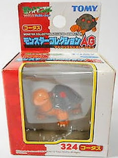 Torkoal Pokemon figure Tomy Monster Collection AG series