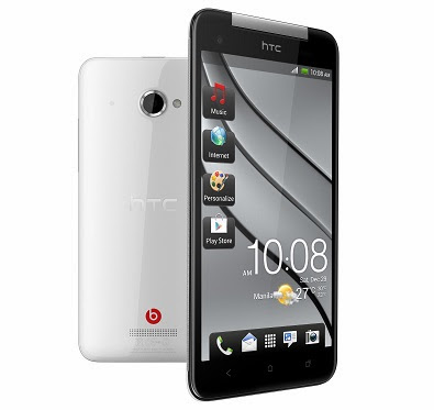 HTC Butterfly S: Breaking Boundaries