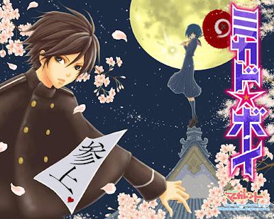 Mikado Boy de Riko Miyagi