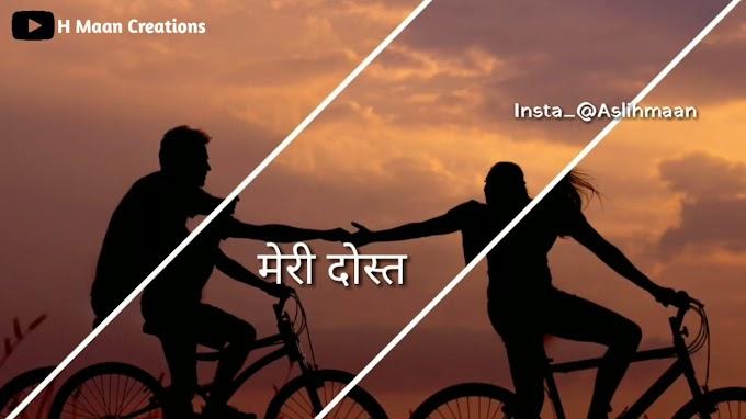 StatusMobi.com   New Love Whatsapp status video song   Tu Hi To Meri Dost Hai   Salman Khan   Katrina Kaif    Whatsapp status video