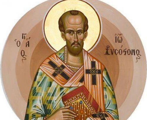Η Ζωή του Αγίου Ιωάννου του Χρυσοστόμου