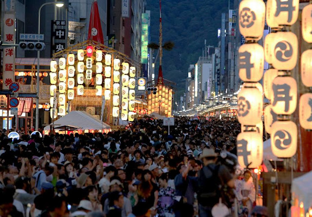 Gion Matsuri in Kyoto, familiarly known as 'Gion-san'