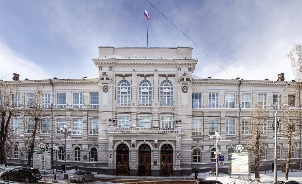 University In US: National Research Tomsk Polytechnic University