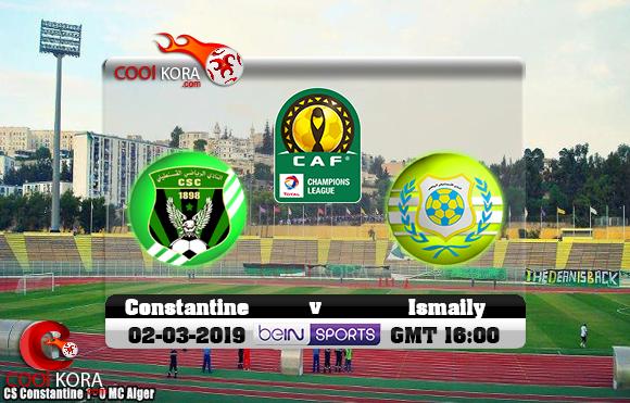 مشاهدة مباراة شباب قسنطينة والإسماعيلي اليوم 2-3-2019 دوري أبطال أفريقيا