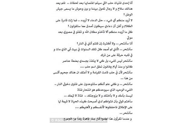 Isi Surat Perawat Aleppo yang Putuskan Bunuh Diri Sangat Memilukan