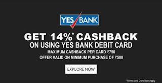 jabong-cashback-yes-bank