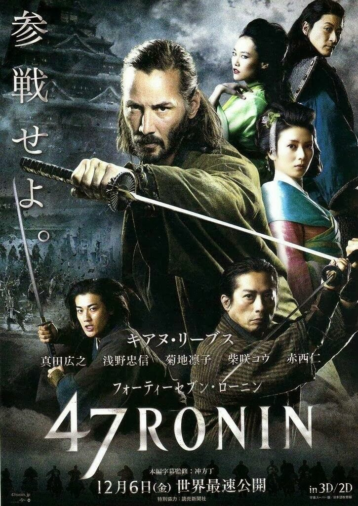 Download 47 Ronin (2013) WEBRip