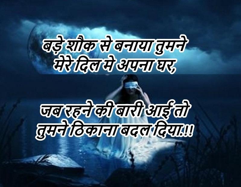 Image For WhatsApp: Broken Heart