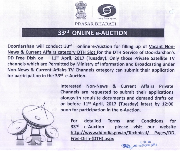 DD Freedish Conducting 33rd e-Auction for vacant DTH slots on 11th April 2017