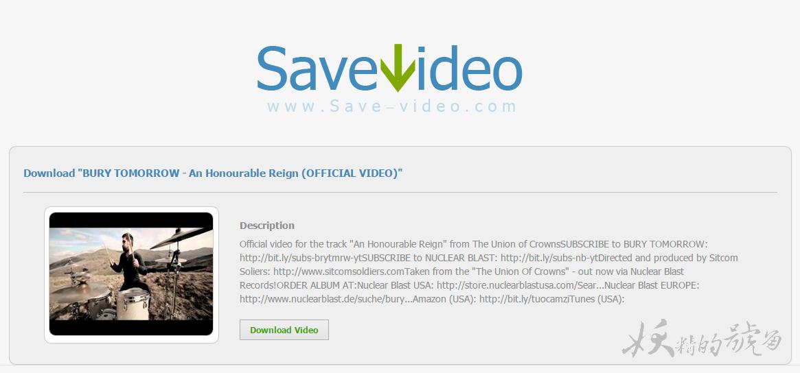 4 - LinkYouTube:免軟體!下載YouTube影片只要輸入link