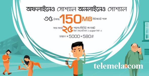 Banglalink 35Tk Bundle Offer