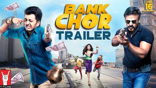 Bank Chor Official Trailer | Riteish Deshmukh | Vivek Oberoi | Rhea Chakraborty