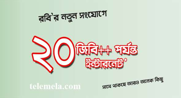 Robi new SIM connection internet offer