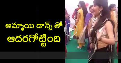 Amazing Dance on Saree Dancing on a Haryanvi