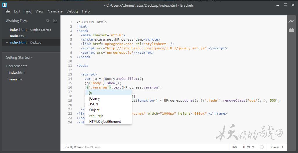 1 - Brackets - 由Adobe開發,好用、簡單又美觀的網頁編輯器