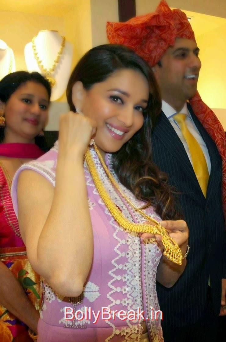, Hot Pics of Madhuri Dixit at PN Gadgil Jewellers Store Inaugurations