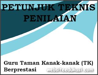 Juknis Penilaian Guru TK Berprestasi 2019
