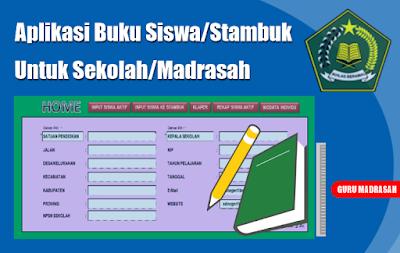 aplikasi data siswa/stambuk