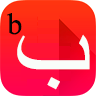 Logo clavier-arabe.co
