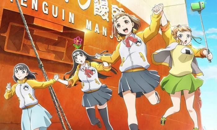 جميع حلقات انمي Sora yori mo Tooi Basho مترجم على عدة سرفرات للتحميل والمشاهدة المباشرة أون لاين جودة عالية HD