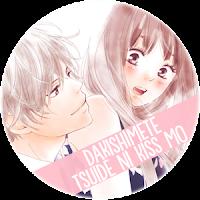 Dakishimete Tsuide ni Kiss mo