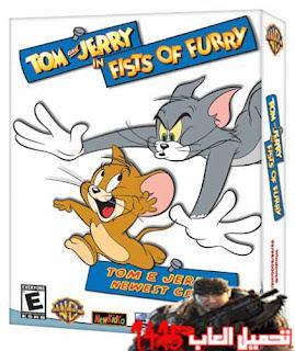 تحميل لعبة توم وجيري - غلاف اللعبة
