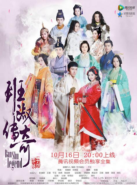 Yu Zheng drama Legend fo Banshu